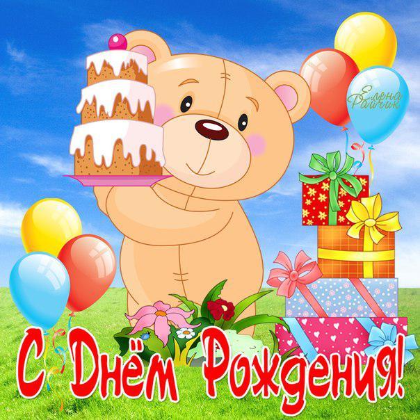 Поздравление с днем рождения сына от друга