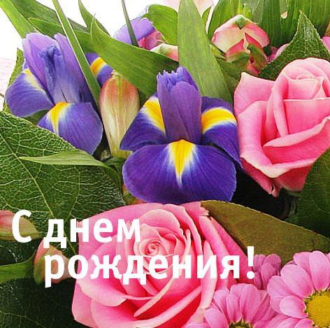 Поздравление с днем рождения проза пожилой женщине