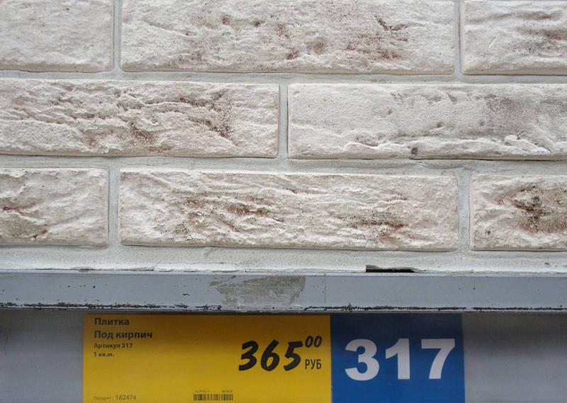 Внутренняя отделка стен под кирпич своими руками