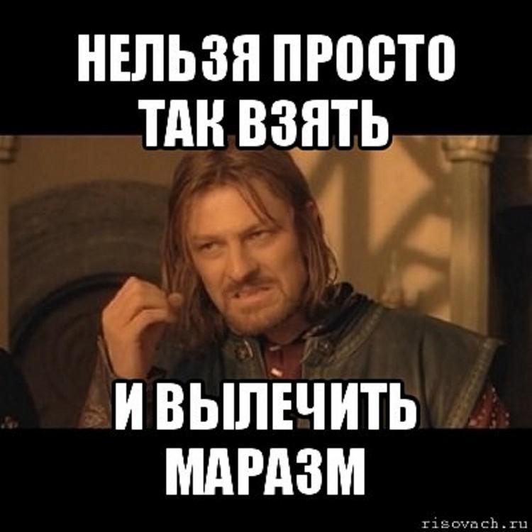 Рпц о второсортных славянах
