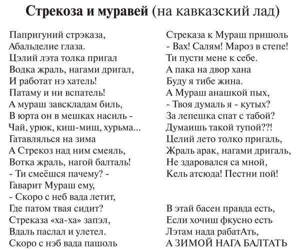 https://kak2z.ru/my_img/img/2016/07/18/082c0.jpg
