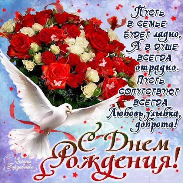 Поздравления с днем рождения таисии от путина