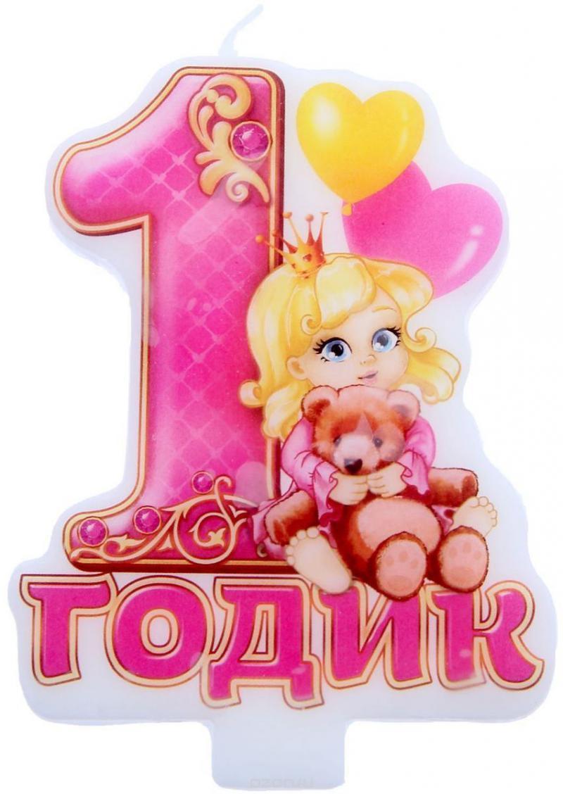 Прикольные поздравления с днем рождения сестре 23