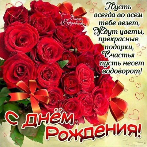 Стихи поздравления с днем рождения с именем оксана