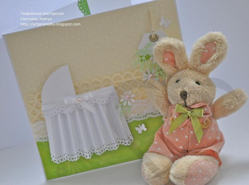 Сделать открытку для новорожденных