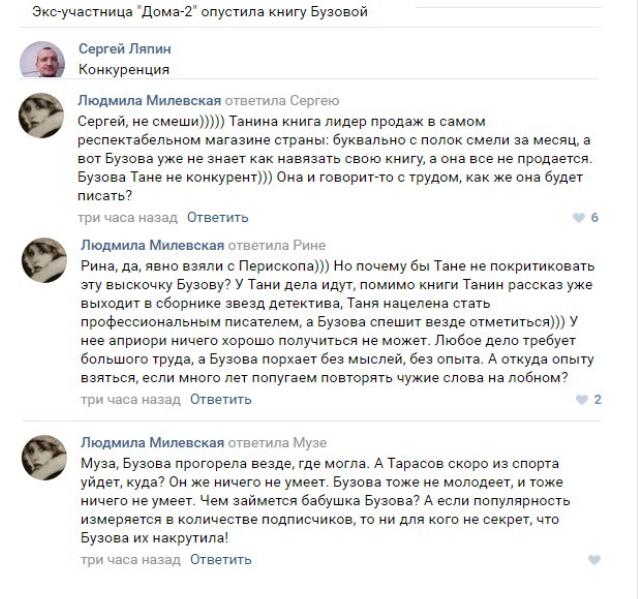 http://kak2z.ru/my_img/img/2016/08/28/215a3.png
