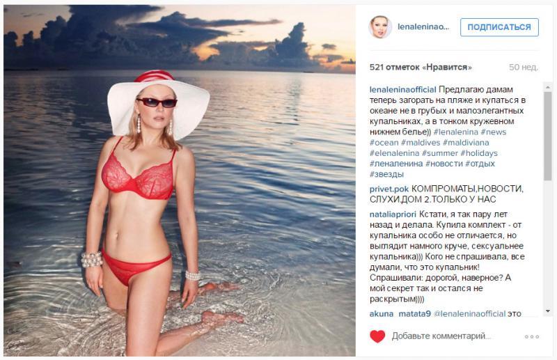 Фото русских женщин в нижним белье на пляже фото 739-799