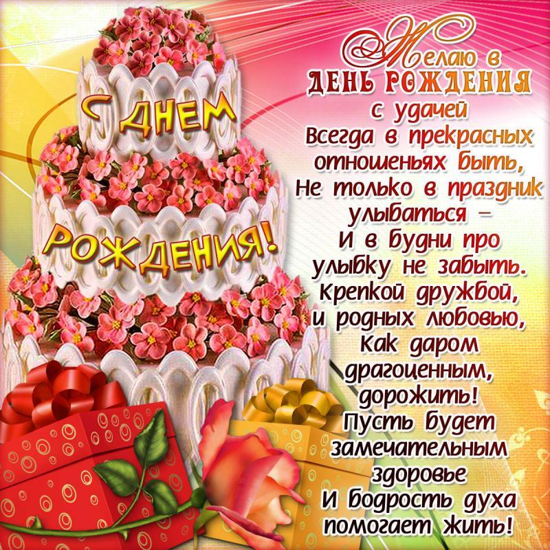 https://kak2z.ru/my_img/img/2016/09/13/7aeeb.jpg