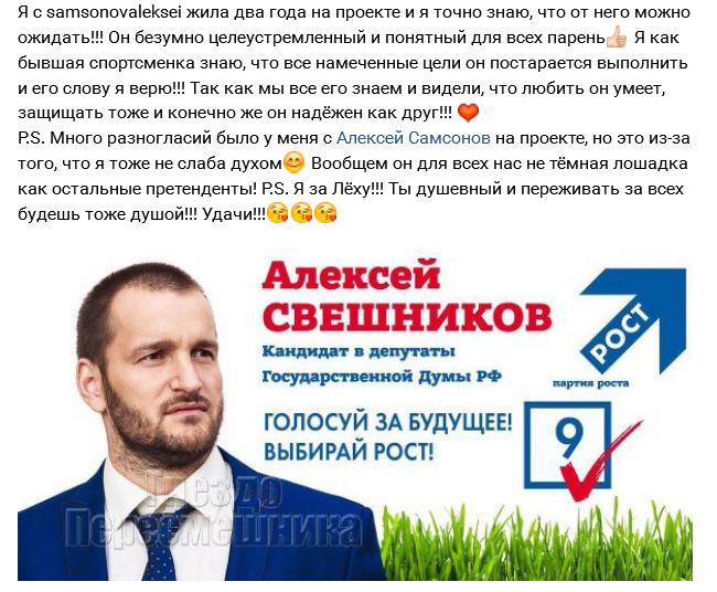 http://kak2z.ru/my_img/img/2016/09/16/c0c1b.png