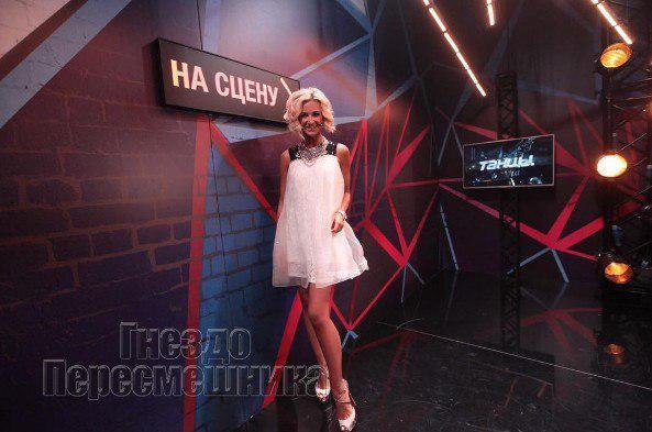 Голая Юлия Ефременкова и её порно видео видно её сиськи