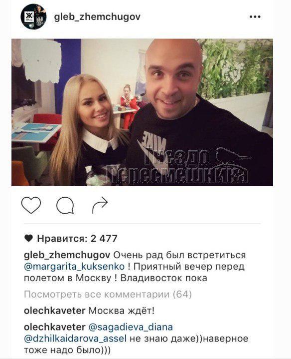 знакомство парень от 17 до 19 во владивостоке
