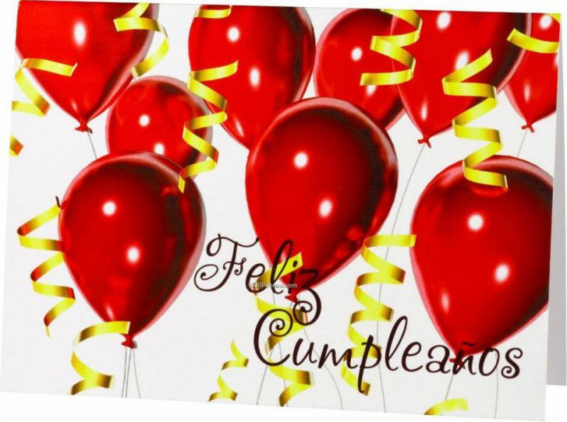 Поздравление с днем рождения испания