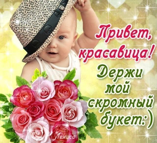 Открытка приветствие девушками, самой красивой бабушке