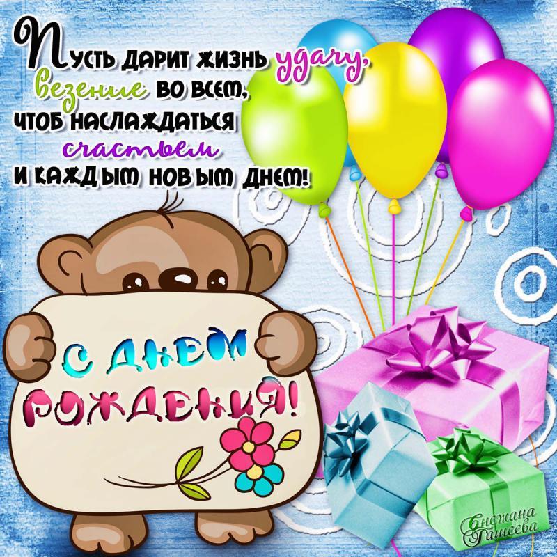 Банты в школу к 1 сентября от Mariya Куликова Анастасия