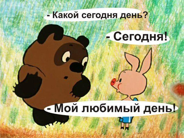 С праздником дмитрия!!! ( тут была очепятка, простите