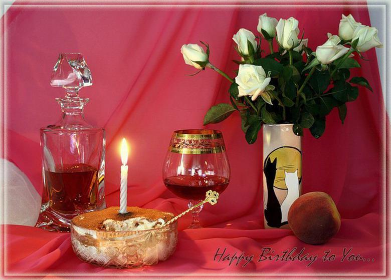 Букеты гифы сладости вино салюты с днем рождения