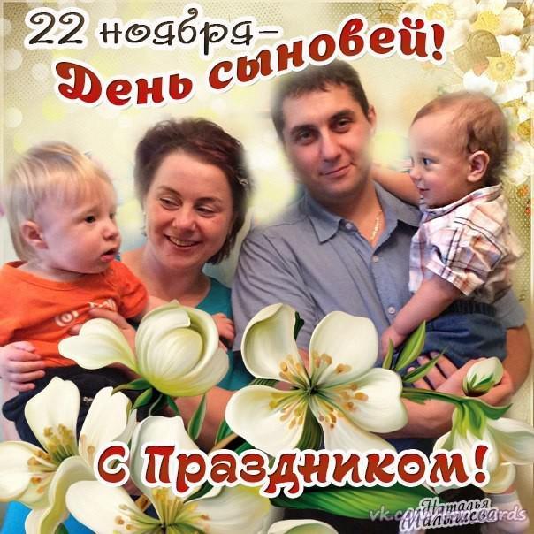 Поздравления с днём матери от сыновей
