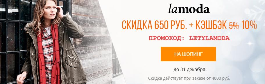 Отзывы про кэшбэк Алиэкспресс в Украине