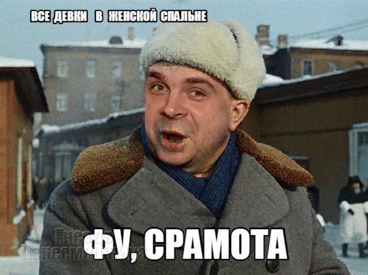 временем фото смирнов на украину срамота сотрясении