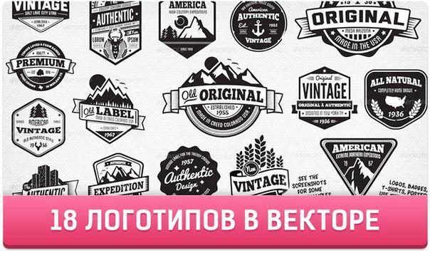 Как сделать векторный логотип в фотошопе