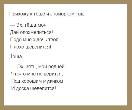 Гоблинские стихи маленькие