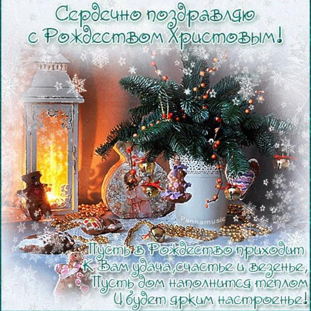 От всей нашей семьи, от маленькой сашеньки поздравляем вас наши дорогие помощники с рождеством!
