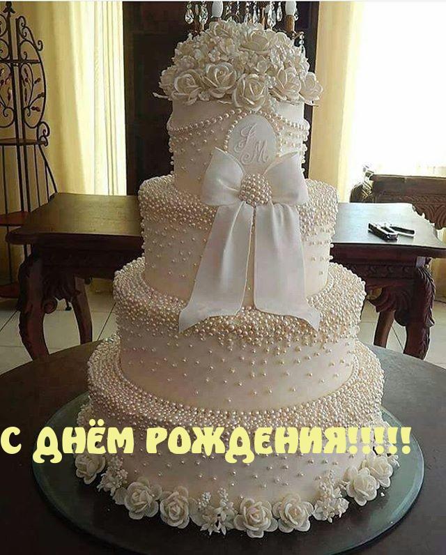 АЛАНИЯ, с ДНЕМ РОЖДЕНИЯ! 589e0