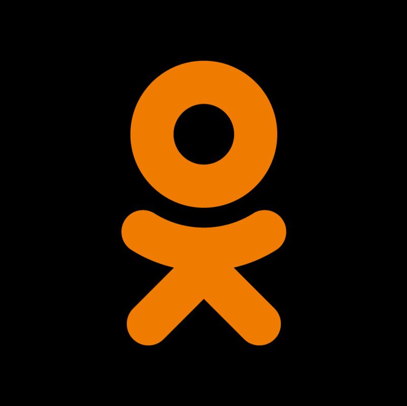 Горловка - объявления
