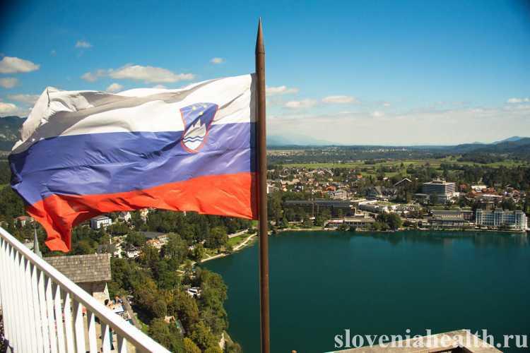 Словения евросоюз продажа английских фунтов в екатеринбурге