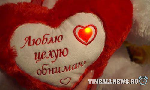 Открытки для любимого люблю целую обнимаю