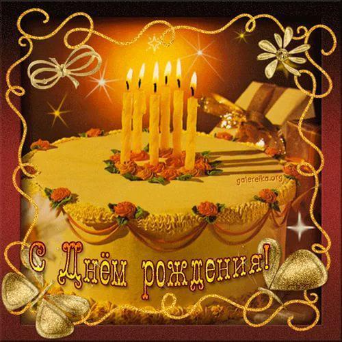 Анимированные картинки с тортом
