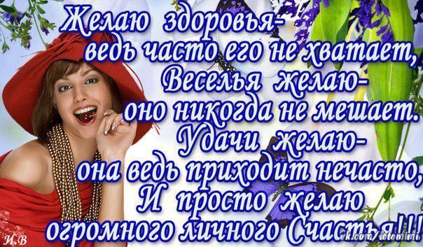 С ДНЕМ РОЖДЕНИЯ!!! - Страница 2 11937
