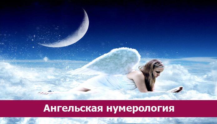 С Весной  и март час ангела вам в помощь 3dd3a