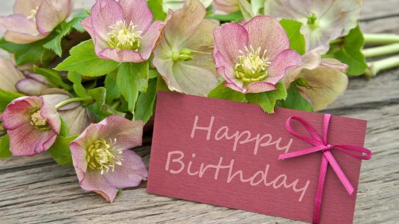 Поздравление цветочные в днем рождения