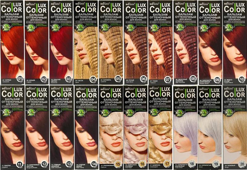 Оттеночные бальзамы для волос палитра отзывы