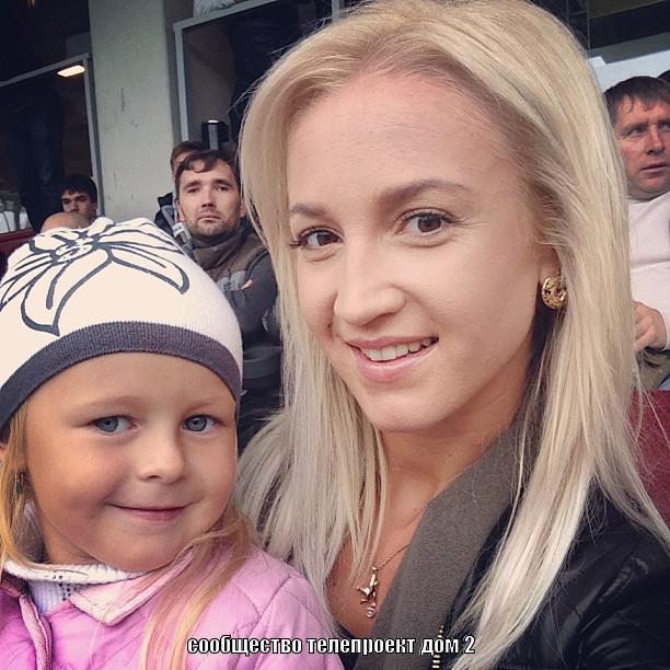Анастасия Костенко проводит время с дочерью Дмитрия