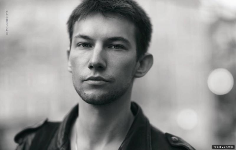 След актеры  С Актерский состав фото и биографии