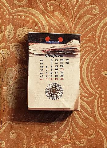Как закрепить отрывной календарь