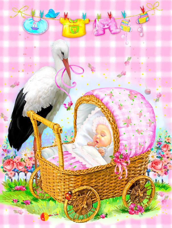 Мерцающие открытки с рождением племянницы