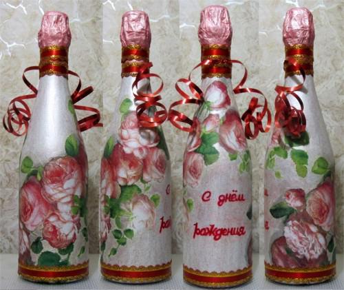 Как украсить бутылку своими руками к дню рождения