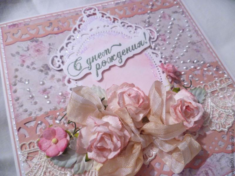 Молодежные поздравления с днем рождения