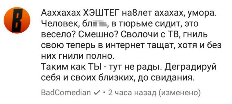 Телемагазин Ювелирочка  ОБНОВЛЕН 05092016 Мои 5