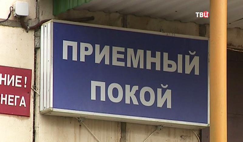 открытки црб раменское приемный покой моделях УралН также