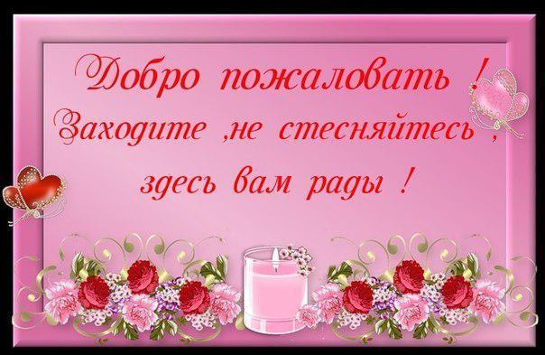 https://kak2z.ru/my_img/img/2017/06/26/69664.jpg