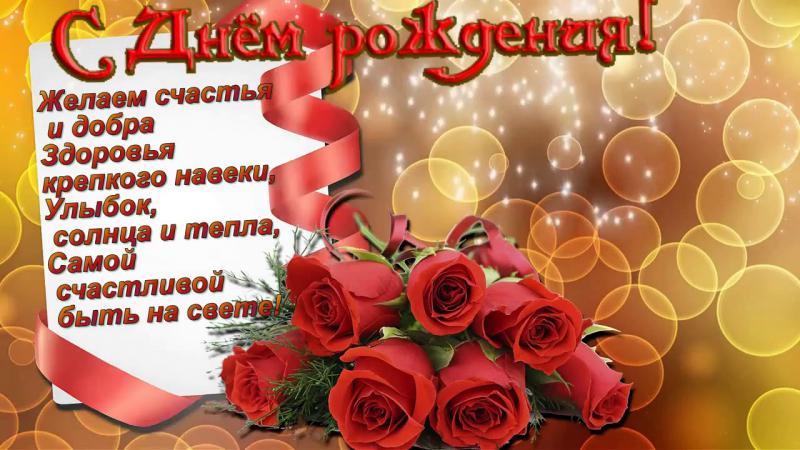 Открытками, поздравления с днем рождения ларису открытки