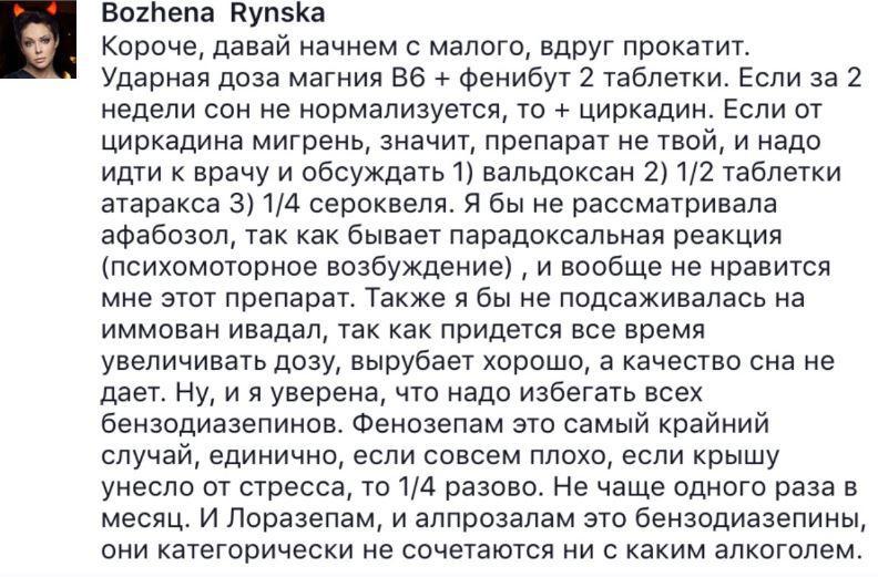 Московский Драматический Театр Бенефис  Category