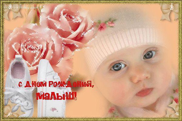 Поздравления с днем защиты детей для дочки