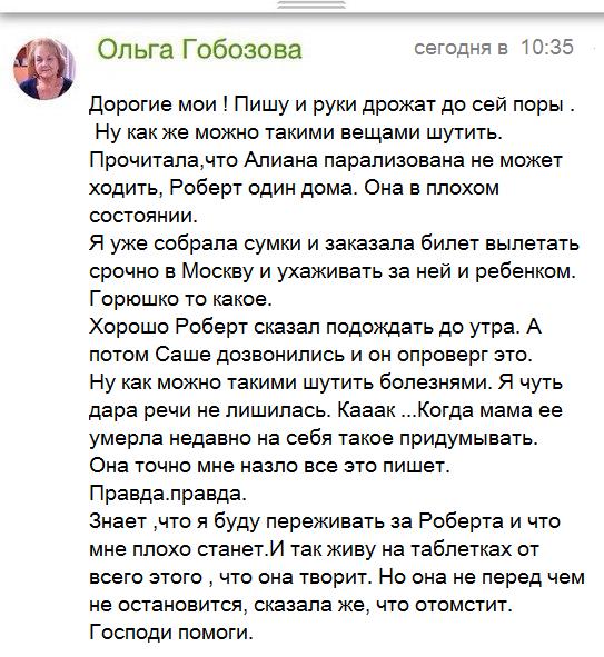 https://kak2z.ru/my_img/img/2017/08/12/65ca9.png