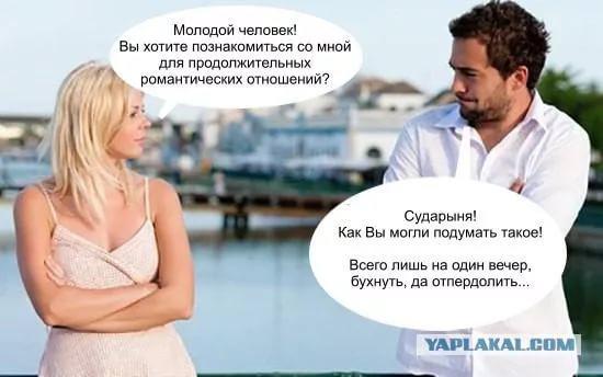 турок разводит подругу что делать депозит Балтийском