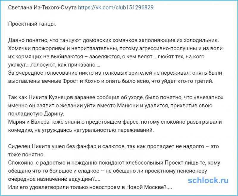 https://kak2z.ru/my_img/img/2017/10/09/314e0.jpg